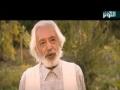 [Drama] The Last Sin مسلسل الخطيئة الأخيرة - Part 1 of 29 - Arabic