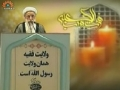 [21 Aug 2011] Friday Prayer Sermon by Ayatollah Jannati - Urdu