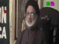 Lecture 20 Ramadan 2011 - H.I. Askari - Seerat of Imam Ali (a.s) - Urdu