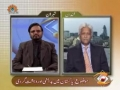 Andaz -e- Jahan - Karachi ki Sorat e haal Or Pakistan May Dehshatgardi - Urdu