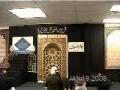 Ziarat-e-Ahura by Shaikh Hamza Sodagar - Arabic and English