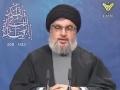 [23Aug11] إحياء ليلة القدر - كلمة السيد حسن نصر الله Laylatul Qadr - Arabic