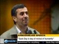 Al-Quds Day around the World - 26Aug2011 - English