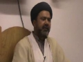 Dua Makarim-10 and Ramadhan Karim/ Urdu/ 26/08/2011