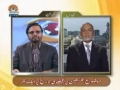 Andaz -e- Jahan - Al-Quds Phalastine Special - Urdu