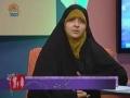 گھرانہ- موضوع : کھانے کے آداب - [Urdu]