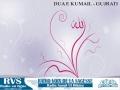 Dua e Kumail - Gujrati