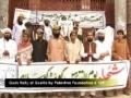 Al-Quds Rally from Quetta by JUP & PLF - Urdu