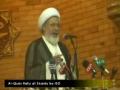 Al-Quds 2011 Media Coverage from Skardu - All Languages