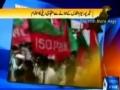 Al-Quds 2011 rallies coverage in channel 5 - Urdu