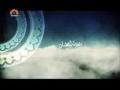 مہمان خدا - ماہ رمضان - Guest of Allah - Part 24 - Urdu