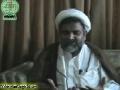 ملت اسلامئ پاکستان کو پیغام عید 2011 Message by H.I. Raja Nasir Abbas on Eid - Urdu