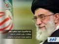 Eid Celebrated in Iran - News Clip 1st Shawwal - Farsi