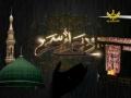 دعائے سحر Dua e Sahar  -  Arabic sub urdu