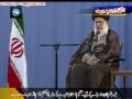 ديدار با اساتید و فارغالتحصیلان مهدویت - Syyed Ali Khamenei 9Jul11 Farsi sub Urdu