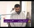 Mlna Nusrat Abbas - Muntazir aur Mah'e Ramzan - Part 02 - Urdu