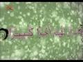 Sahar TV program درس قرآن - Part 8- Urdu