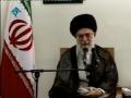 [8Sep11] دیدار رئیس و اعضای مجلس خبرگان Members of Assembly of Experts - Farsi