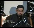 [Majalis 3]  Gaibat Kay Aqli Dalail Aur Falsafa  - H.I. Ali Murtaza Zaidi - Urdu