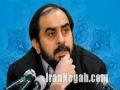 Who are Basij..? Briefing on Basij by Dr. Rahimpour azghadi - Farsi