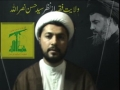 [Dars 4 n LAST] Wilayate Faqih by Sayyed Hasan Nasrallah - Translated in URDU