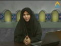 Razia Najafi - Enjoy Islam Part 4 - English