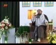 یاران امام زمان عج - Speech H.I. Masood Aali - 21 June 2011 - Farsi