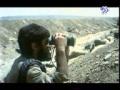 [Farsi Movie] - دیده بان - Watchman
