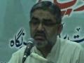 Political Analysis Program - Zavia - September 18, 2011 - AMZ - Urdu