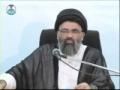 Political Analysis - 21st September 2011 - Ustad Syed Jawad Naqavi - Urdu