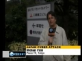Report - Press tv -Cyber attack against Japan defence raise tensions ‎- English
