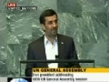 AHMADINEJAD ASKED FEW QUESTION UNO SEPT 22, 2011 - English part 1