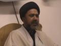 Shahadat Hazrat Imam Jafar Sadiq a.s./URDU/ 22/09/2011