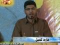 [Destruction of Jannatul Baqi and Start of Ghaibate Kubra] Duae Imam Zaman - Arabic