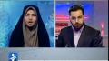 اخبار حوذه - News from Islamic Semanary Qom - Sept25 2011 - Farsi