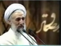 Tehran Friday Prayers 23 Sep 2011 - حجت السلام صدیقی - Urdu