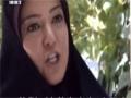 [Drama] The 30th Day - Episode 17 - Farsi sub English