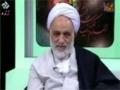 Wilayate Faqih - حجة الاسلام قرآئتی - Farsi