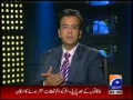 Provincial Govt., Federal Govt., Army, & ISI of Pakistan are handicapped - Urdu