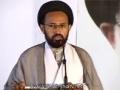 H.I. Sadiq Raza Taqvi - معرفت قرآن کانفرنس  - Urdu