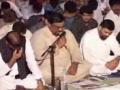 Noha by Brother Shuja Rizvi - آجایۓ نا - Urdu