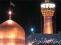 Birth Anniversary of Imam Raza a.s  - ای صفای حرمت بیشتر از کوی بهشت - Farsi