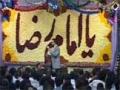 Birth Anniversary Imam Reza (a.s) , Haj Mahmoud Karimi - Farsi