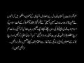Shaheed Arif Hussain hussaini - Majlis - Urdu