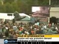 [09 October 11] News Bulletin Press TV - English
