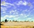 Journey of Karbala Animated Movie-Urdu English Sub