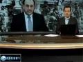 Iraq-US at impasse over immunity - 09 Oct 2011 - English