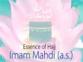 Words of Wisdom - Imam Mahdi (as) is the Essence of Hajj - English