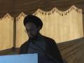 H.I. Sadiq Raza Taqvi - حقیقت علم - Facts about knowledge - Urdu