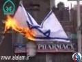 آتش زدن پرچم اسرائیل درآمریکا Israeli Flag burning in America - All Languages